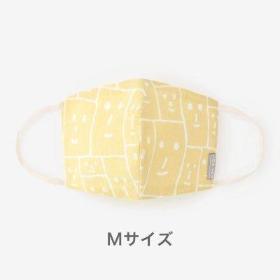 ◎高島縮 テキスタイルマスク(Mサイズ)/笑顔(えがお)