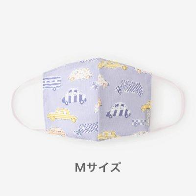 【予約】高島縮 テキスタイルマスク(Mサイズ)/じどうしゃ(※8月末発送予定)