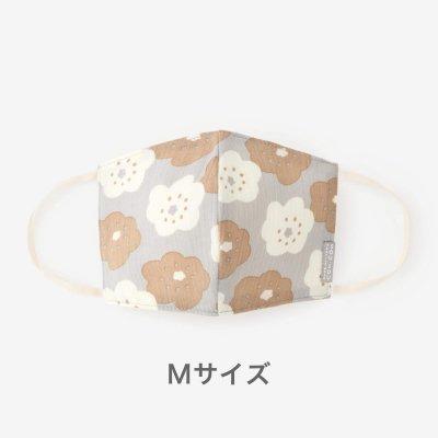 【予約】高島縮 テキスタイルマスク(Mサイズ)/ほほえみ(※8月末発送予定)
