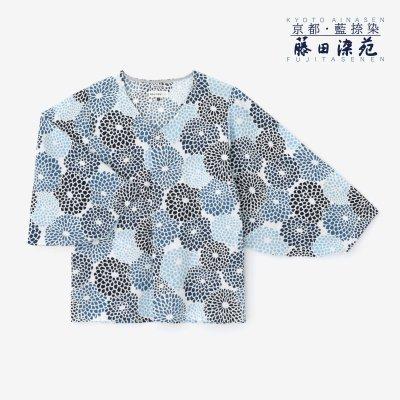 高島縮 藍捺染 薙刀袖襞ジバン/菊づくし