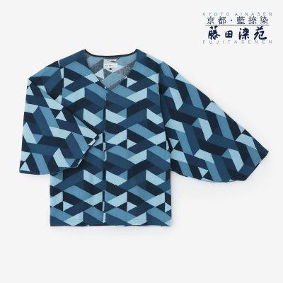 高島縮 藍捺染 薙刀袖襞ジバン/たがいちがい