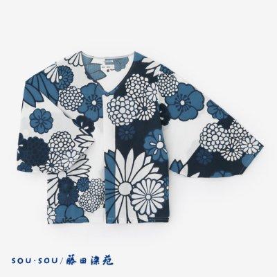 高島縮 藍捺染 薙刀袖襞ジバン/金襴緞子(きんらんどんす)