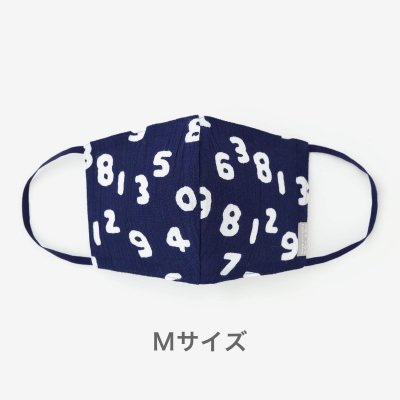 ◎高島縮 テキスタイルマスク(Mサイズ)/SO-SU-U昆(こん) 濃紺(のうこん)