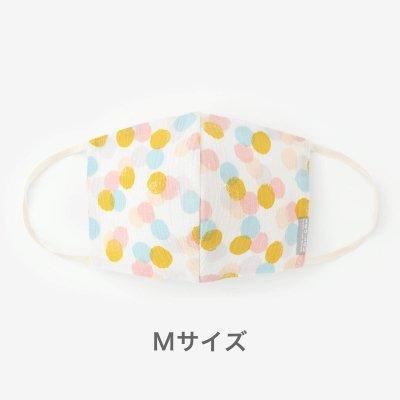 ◎高島縮 テキスタイルマスク(Mサイズ)/ビー玉