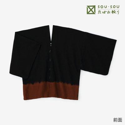 たばた絞り 梳毛 はつき/染め分け 黒紅×唐茶(そめわけ くろべに×からちゃ)