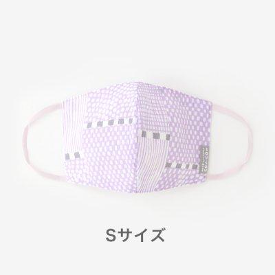 ◎高島縮 テキスタイルマスク(Sサイズ)/間がさね2 桃色(ももいろ)