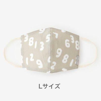 ◎高島縮 テキスタイルマスク(Lサイズ)/SO-SU-U昆(こん) 白茶鼠(しらちゃねず)