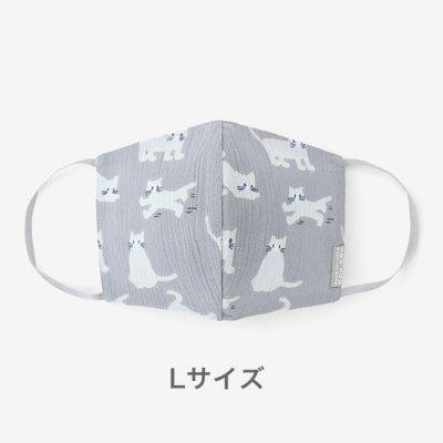 ◎高島縮 テキスタイルマスク(Lサイズ)/ねこ