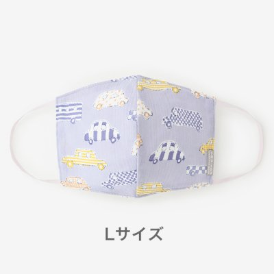 ◎高島縮 テキスタイルマスク(Lサイズ)/じどうしゃ