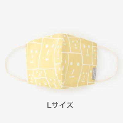 ◎高島縮 テキスタイルマスク(Lサイズ)/笑顔(えがお)