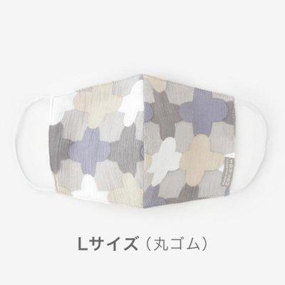 ◎高島縮 テキスタイルマスク(Lサイズ)/縄梯子(なわばしご)
