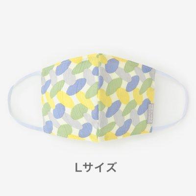 ◎高島縮 テキスタイルマスク(Lサイズ)/組手(くみて)