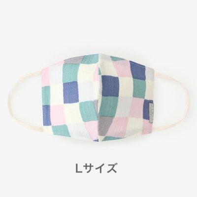 ◎高島縮 テキスタイルマスク(Lサイズ)/日々(ひび)