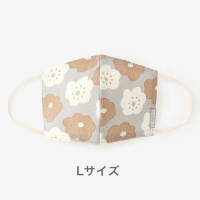 ◎高島縮 テキスタイルマスク(Lサイズ)/ほほえみ
