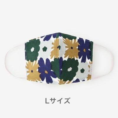 ◎高島縮 テキスタイルマスク(Lサイズ)/おおらかとりどり