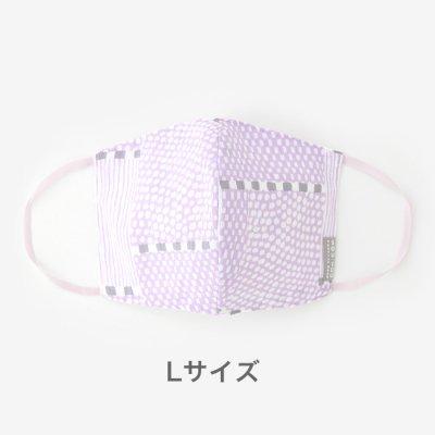 ◎高島縮 テキスタイルマスク(Lサイズ)/間がさね2 桃色(ももいろ)