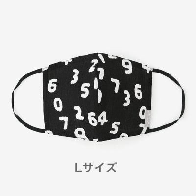 ◎高島縮 テキスタイルマスク(Lサイズ)/SO-SU-U昆(こん) 濡羽色(ぬればいろ)