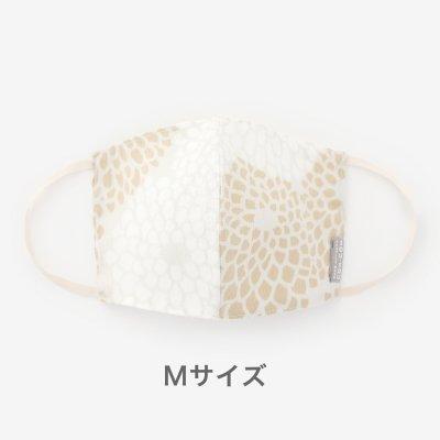 ◎高島縮 テキスタイルマスク(Mサイズ)/菊づくし 淡白茶(うすしらちゃ)