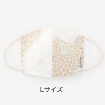 ◎高島縮 テキスタイルマスク(Lサイズ)/菊づくし 淡白茶(うすしらちゃ)