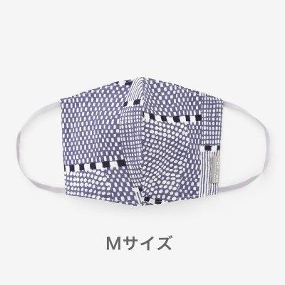 ◎高島縮 テキスタイルマスク(Mサイズ)/間がさね2 灰青(はいあお)