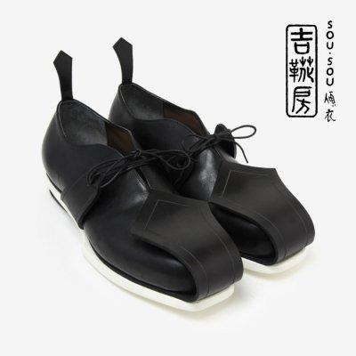 SOU・SOU傾衣×吉靴房 御沓(おくつ)/濡羽色(ぬればいろ) 【※お届けに約3.5〜4ヶ月】