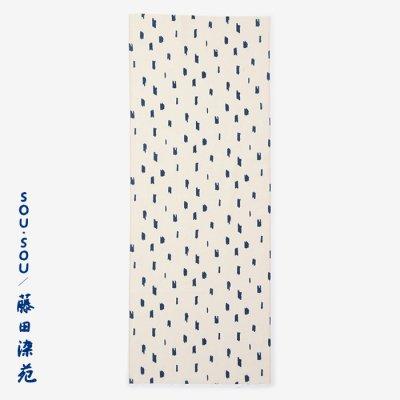 SOU・SOU×藤田染苑 藍捺染 手ぬぐい/ちぎれ雲