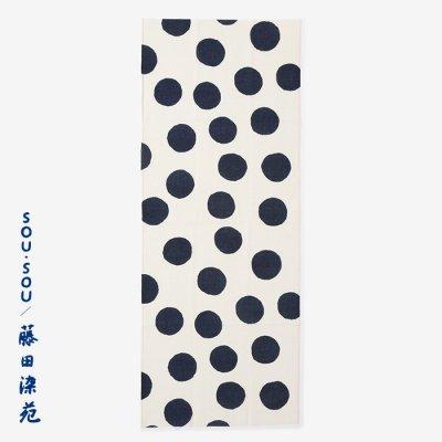 SOU・SOU×藤田染苑 藍捺染 手ぬぐい/すいぎょく