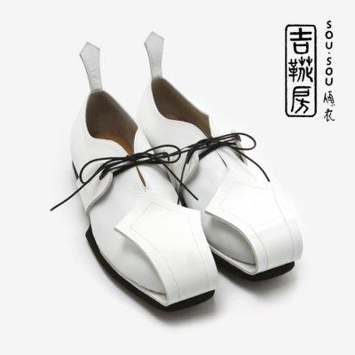 SOU・SOU傾衣×吉靴房 御沓(おくつ)/つくも 【※お届けに約3.5〜4ヶ月】