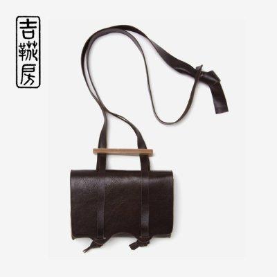 SOU・SOU×吉靴房 カロマ/憲法茶(けんぽうちゃ) 【※お届けに約3.5〜4ヶ月】