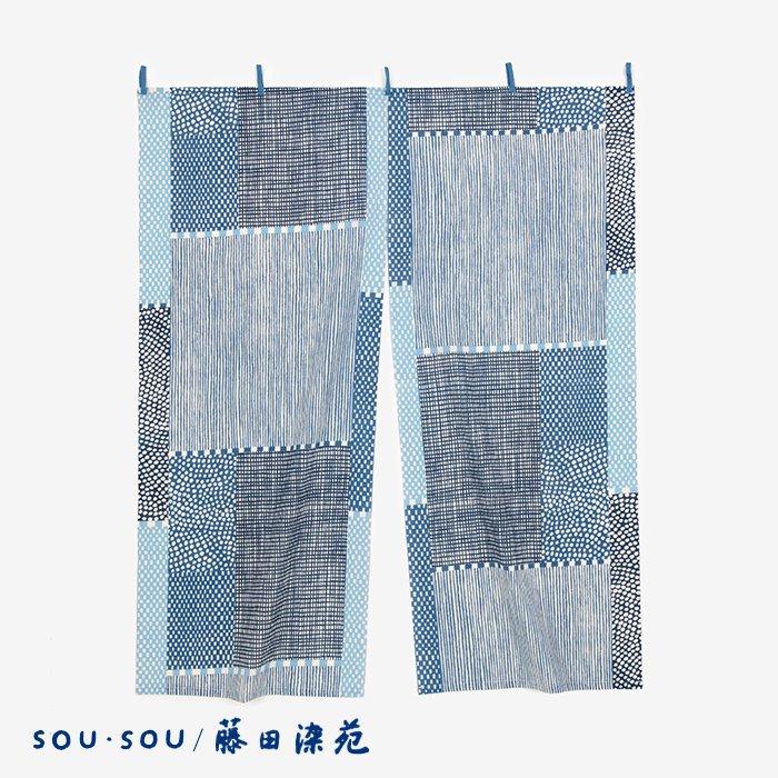 SOU・SOU×藤田染苑 藍捺染 手ぬぐいのれん2巾/間がさね