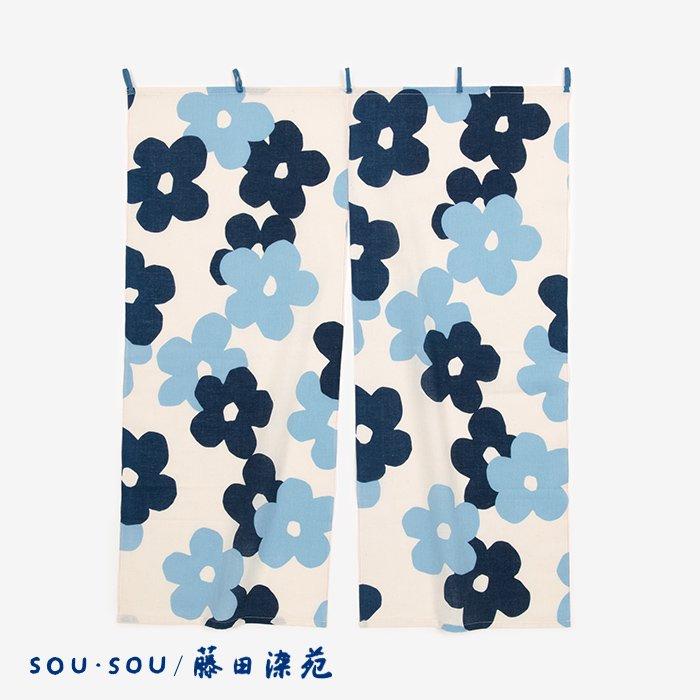 SOU・SOU×藤田染苑 藍捺染 手ぬぐいのれん2巾/花がさね
