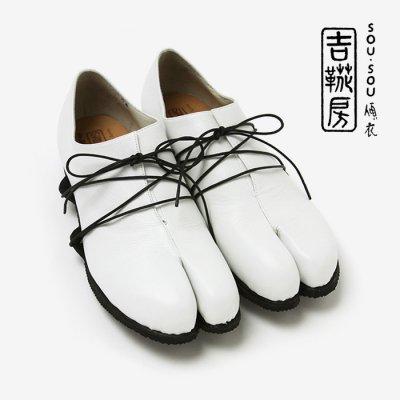 SOU・SOU傾衣×吉靴房 単皮(たび)/胡粉色(ごふんいろ) 【※お届けに約3.5〜4ヶ月】