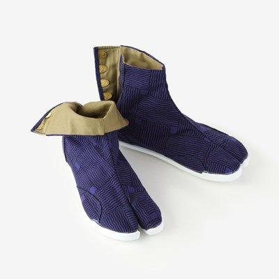 股付5枚足袋/かごめ編み 正紺(しょうこん)
