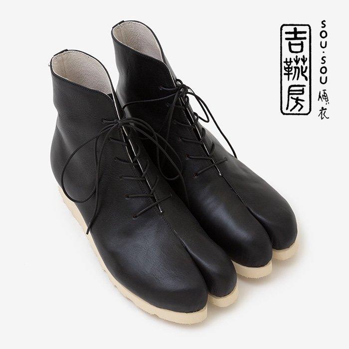 SOU・SOU傾衣×吉靴房 爪籠 内型(つまご うちかた)/濡羽色(ぬればいろ) 【※お届けに約3.5〜4ヶ月】