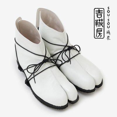 SOU・SOU傾衣×吉靴房 五枚丈(ごまいたけ)/胡粉色(ごふんいろ) 【※お届けに約3.5〜4ヶ月】