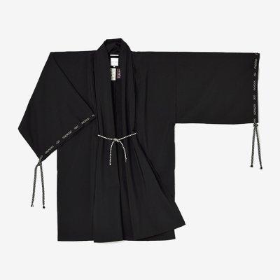 モスリン 宮中袖 間 単(きゅうちゅうそで けん ひとえ)(40/40)/濡羽色(ぬればいろ)