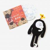 ●【オランプータンの人形付きDVD】 ジャパネスク村 歳時記 3巻