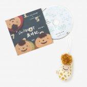 ●【ジャポンポーニの人形付きDVD】 ジャパネスク村 歳時記 1巻