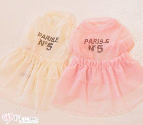 【PARIS EROTICA MANIAC】PE No.5 TULLE DRESS