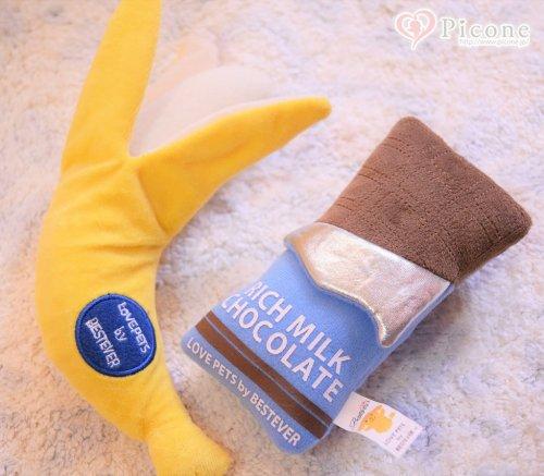 リッチミルクチョコレート&バナナTOY