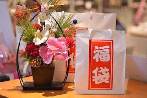 【CIRCUSCIRCUS】2018年新春Happybag