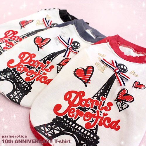 【pariserotica】 10th ANNIVERSARY T-shirt