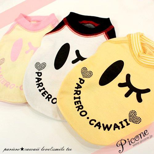 【pariserotica】 PARIERO★CAWAII LOVE&SMILE TEE
