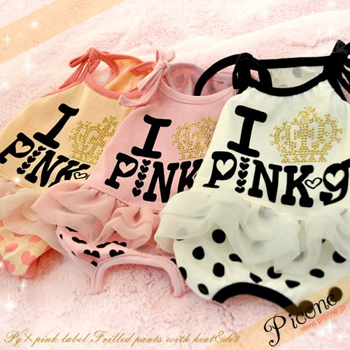 【pariserotica】 PG×PINK LABEL FRILLED PANTS with HEART & DOT
