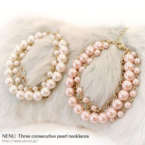 【nenu】 3連パールネックレス