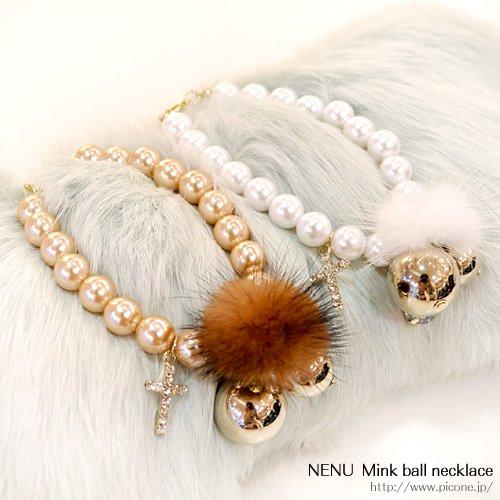 【nenu】 ミンクボールネックレス