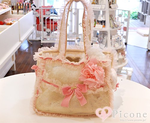 【For Pets Only】 Ribbon Bag