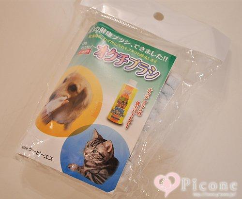 【KPS】オクチブラシ
