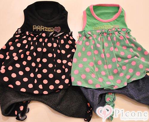 ��PARIS EROTICA MANIAC�� BABY DOLL COVERALLS