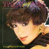 <img class='new_mark_img1' src='https://img.shop-pro.jp/img/new/icons50.gif' style='border:none;display:inline;margin:0px;padding:0px;width:auto;' />第2回 貴重盤・新古品大セール:Sharon Cuneta / Sharon Sings Valera *